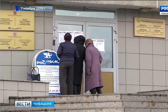 Ситуацию с отзывом лицензии Чувашкредитпромбанка обсудили в Доме правительства