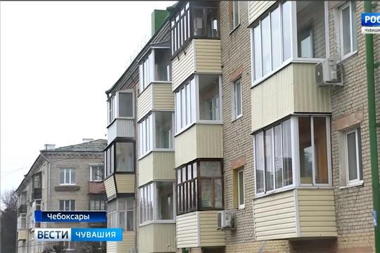 В чебоксарских домах отремонтировали балконы по программе инициативного бюджетирования