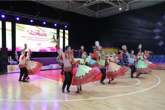 Торжественная церемония открытия соревнований по танцевальному спорту на Кубок Главы Чувашской Республики