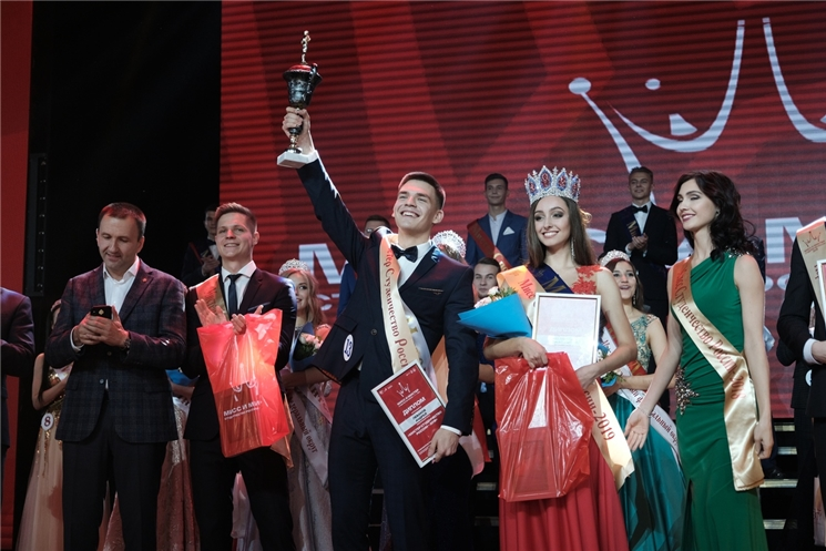 В Чебоксарах завершился XIII Всероссийский конкурс «Мисс и мистер студенчества России - 2019»