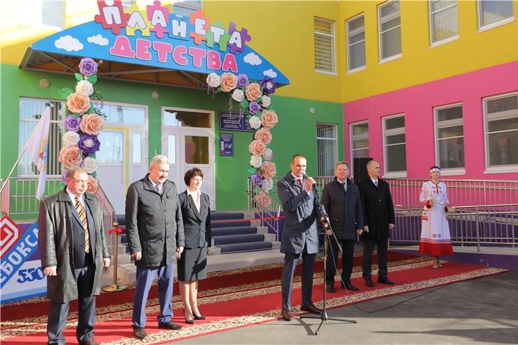 В столице Чувашской Республики открылся новый детский сад «Планета детства»