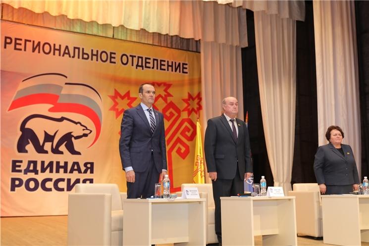 Глава Чувашии Михаил Игнатьев принял участие в XXIX Конференции Чувашского регионального отделения партии «Единая Россия»