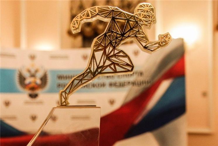 Представители Чувашии борются за Национальную спортивную премию