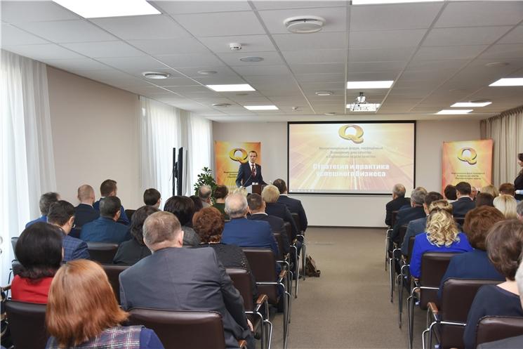 В Чебоксарах открылся XV Межрегиональный форум «Стратегия и практика успешного бизнеса»