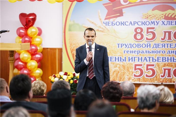 Михаил Игнатьев поздравил работников и ветеранов Чебоксарского хлебозавода №1 с 85-летием со дня основания предприятия