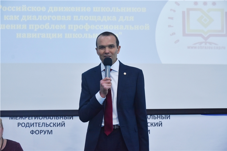 Михаил Игнатьев: «Наша задача – подготовить детей к трудовой деятельности, чтобы они без страха смотрели в будущее»