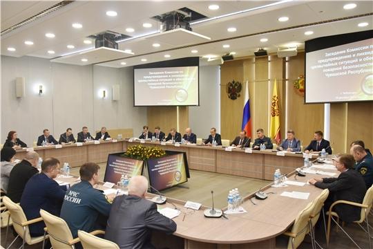 Заседание Комиссии по предупреждению и ликвидации чрезвычайных ситуаций и обеспечению пожарной безопасности