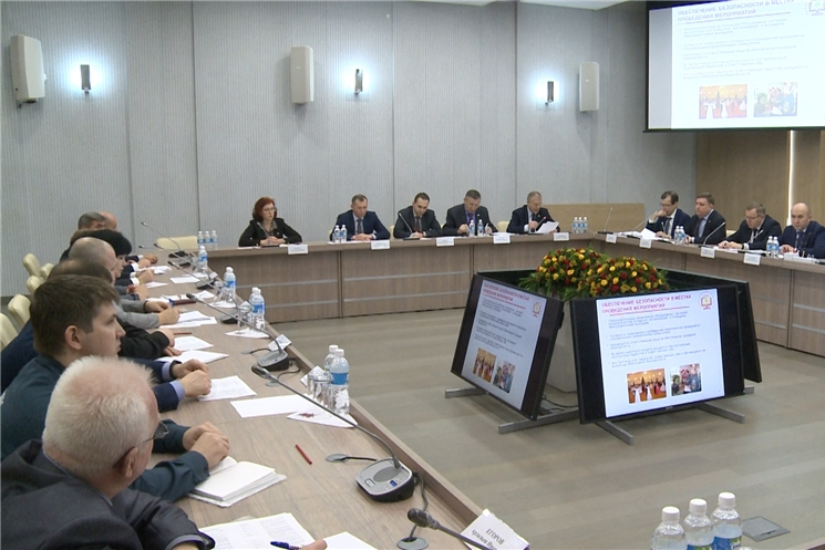 Как провести мероприятия без происшествий обсудили на заседании комиссии по предупреждению и ликвидации чрезвычайных ситуаций и обеспечению пожарной безопасности
