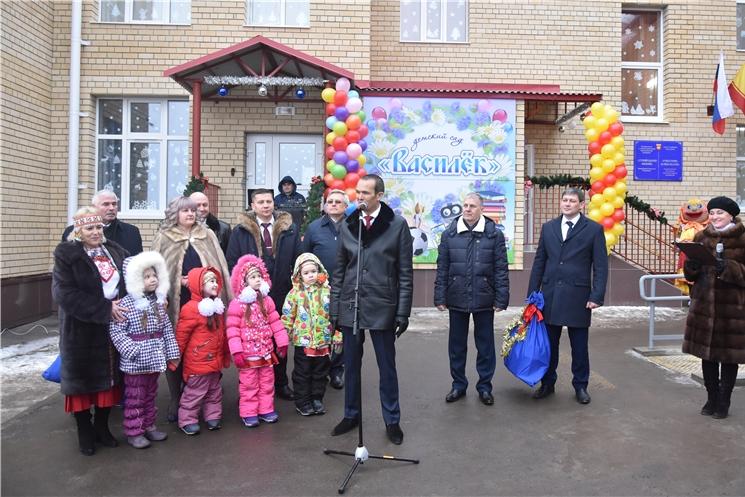 В Канаше состоялось торжественное открытие нового детского сада «Василек» на 240 мест
