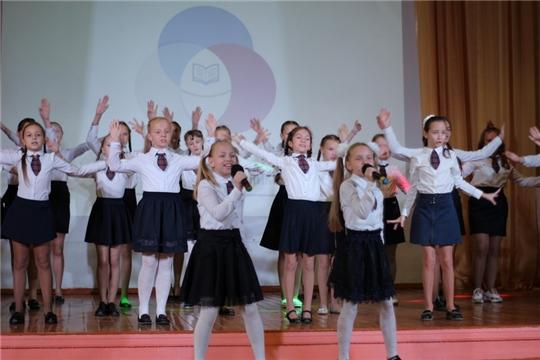Уже третий год в Центре детского творчества города Шумерля реализуется проект «Образовательное воскресенье с Российским движением школьников»
