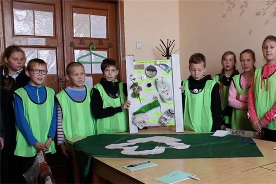 В Центре детского творчества города Шумерля начала работу школа экологической грамотности