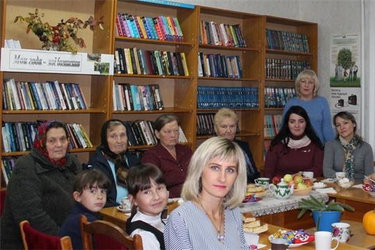 В Международный день пожилых людей в библиотеках города Шумерля прошли праздничные мероприятия