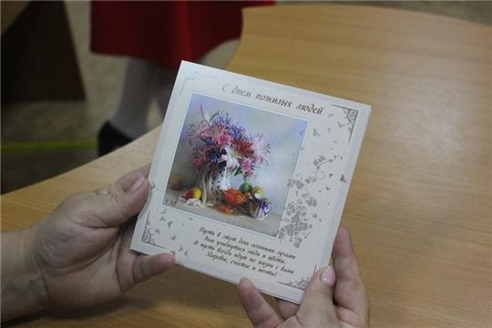 Встреча поколений в Международный день пожилых людей объединила шумерлинцев