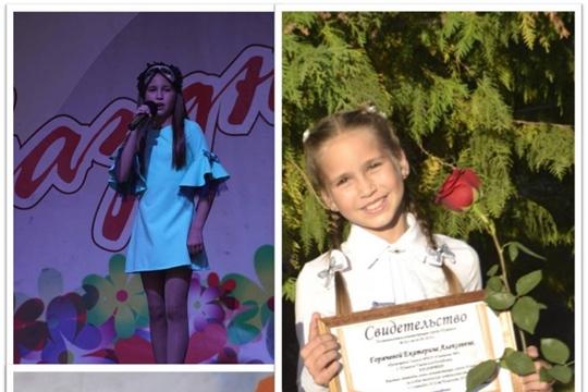 Гимназистка Екатерина Горячева – обладатель именной стипендии Главы Чувашской Республики