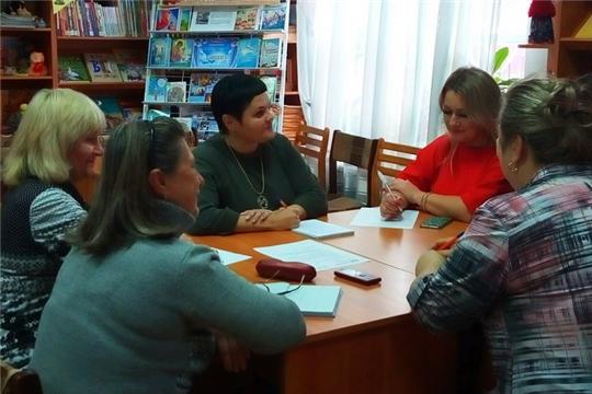 На заседании профсоюзного актива работников культуры города Шумерля и Шумерлинского района обсудили основные направления национального проекта «Культура»