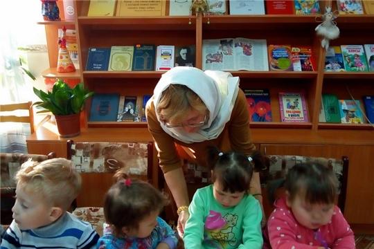 Детям - о книжной мудрости рождения Христа…