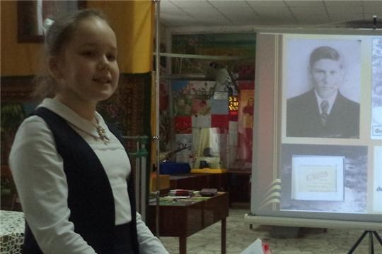 Шумерлинская гимназистка - победитель республиканского этапа Всероссийских краеведческих чтений юных туристов-краеведов