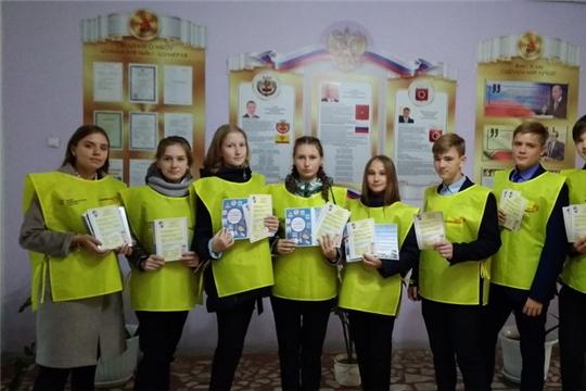 Волонтерский отряд гимназия №8 города Шумерля - в числе 500 лучших волонтерских отрядов страны!