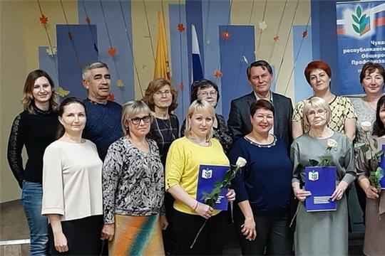 Шумерлинская городская организация профсоюза работников народного образования и науки РФ избрала председателя