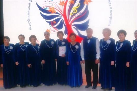Хор ветеранов «Вдохновение» принял участие в гала-концерте по итогам Республиканских конкурсов