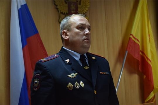 Представление нового руководителя МО МВД России «Шумерлинский»