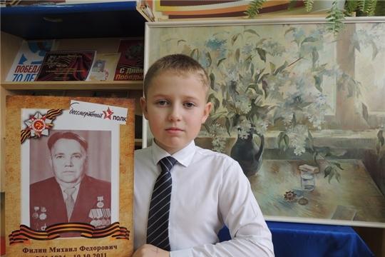 Патриотическая акция в школе №2 «Помним! Гордимся! Наследуем!»