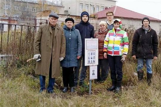 В рамках проекта «Лес Победы», в год 85-летия школы №1 города Шумерля, высажены Аллеи памяти «Помним всех поименно» и «Солдаты Великой Победы»