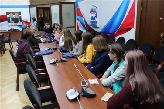 Учащиеся МБОУ СОШ № 6 г.Шумерля побывали в Государственной Думе РФ