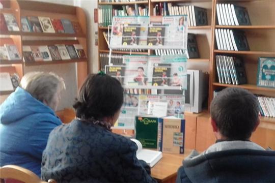 В рамках Недели сбережений в городской библиотеке им. В.В. Маяковского состоялась рекомендательная беседа «Мой финансовый план»