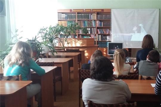 Библиотеки города Шумерля стали площадками для показа видеоверсий спектаклей-победителей регионального этапа фестиваля «Театральное Приволжье»