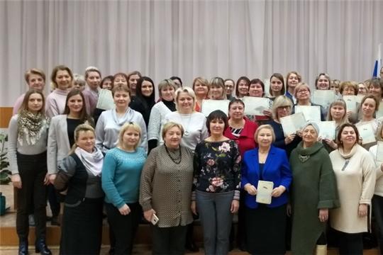 93 педагога города Шумерля в осенние каникулы прошли обучение по реализации конвергентного обучения в образовательный процесс