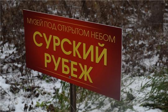 «Зима 41 года: невидимый подвиг в тылу»: Шумерля стала центром сбора поисковых отрядов Чувашской и Мордовской республик