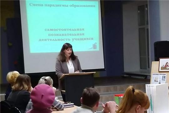В Шумерле прошел городской семинар для родительской общественности «Лучшие о лучших»