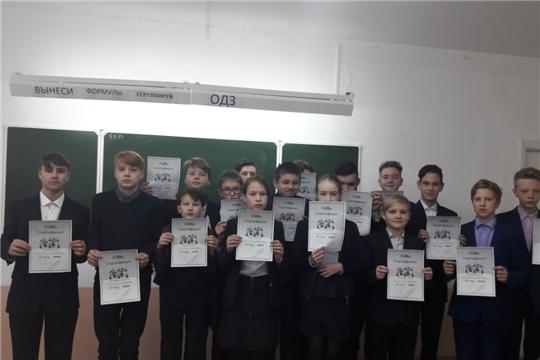 Обучающиеся МБОУ «Гимназия №8» г.Шумерля приняли участие во Всероссийском образовательном проекте «Урок цифры»