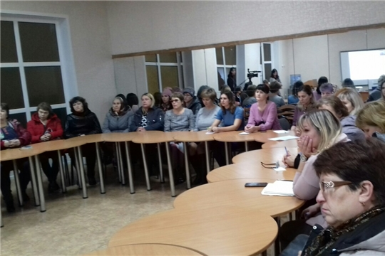 Мероприятие в рамках реализации регионального проекта «Поддержка семей, имеющих детей»