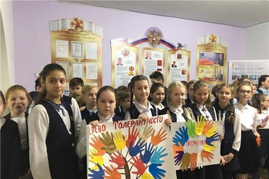 «Единство разных»: Международный день толерантности прошел в МБОУ «Гимназия №8»