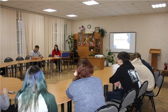 В рамках недели предпринимательства в Центре детского творчества г.Шумерля прошел круглый стол