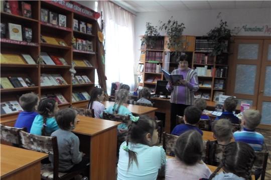 В международный день толерантности библиотеками города Шумерля проведен цикл мероприятий