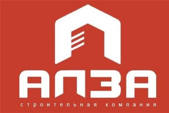 Банкротство ООО «АЛЗА» - застройщика микрорайона Соляное