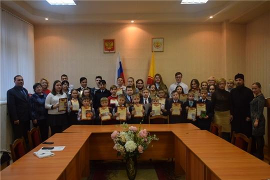 В Шумерле подведены итоги конкурса социальной рекламы «Детство - территория trezvosti - 2019»