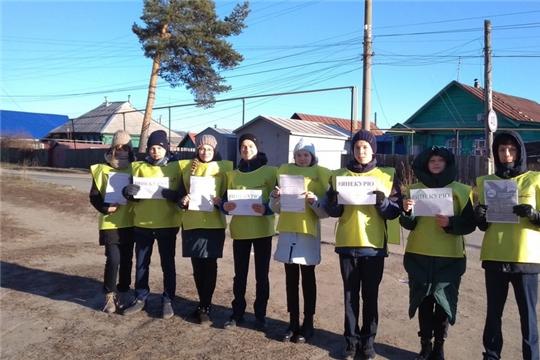 Шумерлинрцы приняли участие в инициированной волонтерами-наставниками гимназии №8 акции-флэшмобе «#ЯНЕКУРЮ»