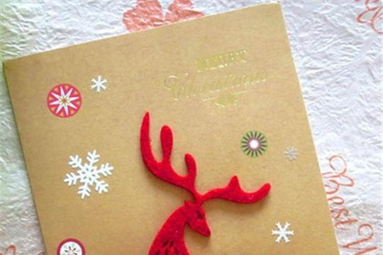 В Шумерле стартовал конкурс «Волшебство новогодней открытки»