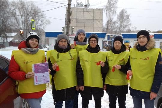 «Стоп Вич/СПИД»: Волонтеры гимназии информируют население