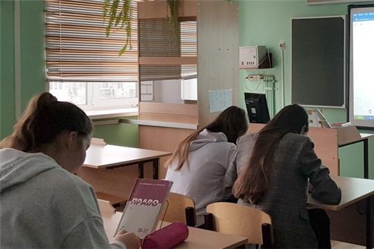 Шумерлинские школьники стали участниками III Всероссийского правового (юридического) диктанта