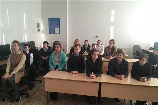 В День Конституции в МБОУ «СОШ №3» г.Шумерля прошел Конституционный диктант в рамках реализации проекта РДШ