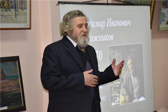 В картинной галерее города Шумерля состоялось открытие персональной выставки художника В.И. Сапожникова