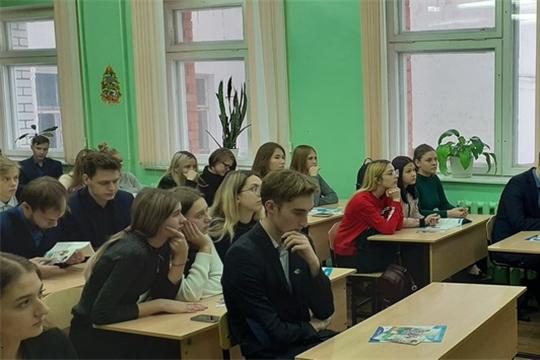 В городе Шумерля с обучающимися проводят уроки пенсионной грамотности