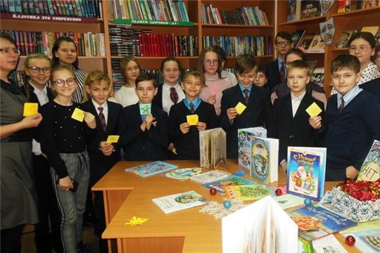 В библиотеках города Шумерля дан старт новогодним и рождественским мероприятиям