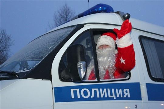 В Шумерле в рамках Всероссийской акции «Полицейский Дед Мороз» организовали поздравление детей из семей, находящихся в трудной жизненной ситуации