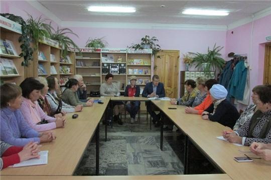 В Центральной библиотеке Ибресинского района состоялся круглый стол на тему «Новое в пенсионном законодательстве»